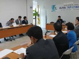 이천시 중리동 발전협의회 발족