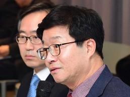 염태영 수원시장 에너지정책 지방정부 협회장 선출